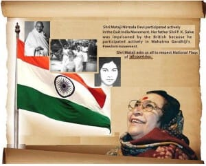 """Patriotism from Drop to Ocean on India's National Day celebrated Today, January 26 – Music Vande Mataram Video & Sahaj """"Did You Know"""" INFO Pearls about Shri Mataji, Chakras, Lord Jesus, War's Role and Hitler"""