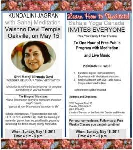 Meditation & Live Music @ Oakville Temple on Sunday, May 15
