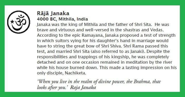 Who was Raja Janaka?! King or Ascetic?! Four Relevant Stories with Guru Janaka & Nachiketa – the Disciple
