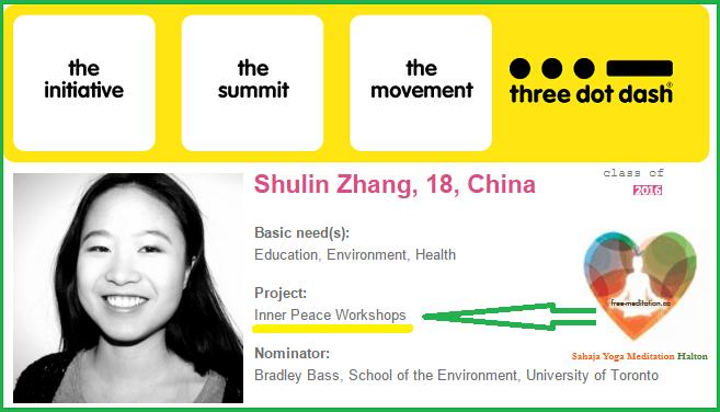 Shulin 1-s
