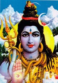 ShriShiva