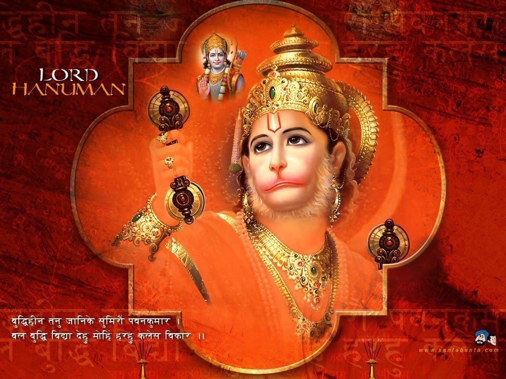 Shri Hanumana -photo - we should remember that he is the same with the Archaengel Gabriel